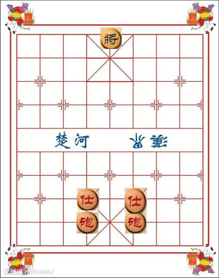 《中国象棋》之街头残棋图片