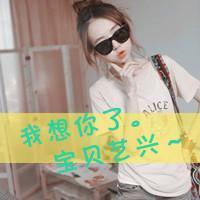 求exo成员qq头像,带字的图片