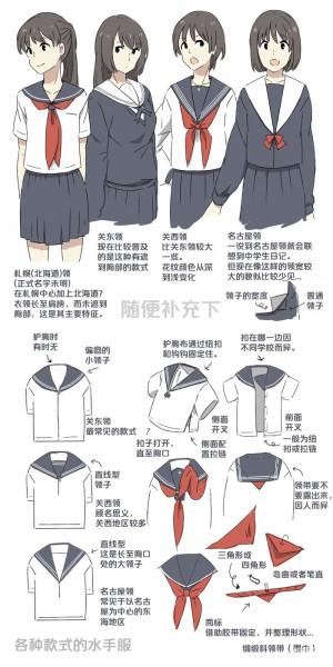 动漫美少女的水手服怎么画