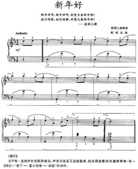 幼儿钢琴曲,双手的简谱五线谱都可以图片