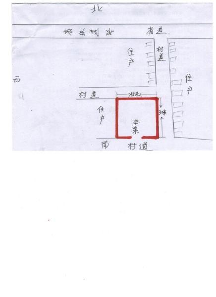 11 2011-02-16 求农村自建房设计图 平面图 2间房上的这么宽的,长有图片