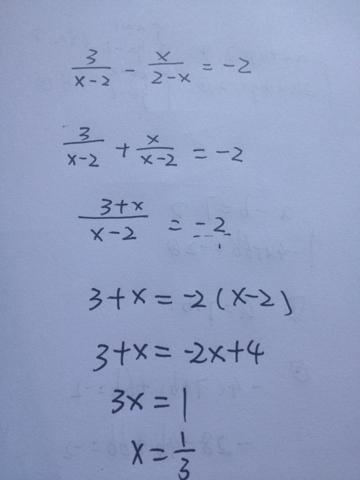 初二数学�zh�_初二数学分式