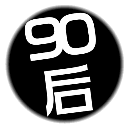 心人为我起一个好听的qq炫舞名字图片