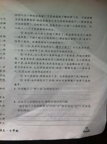 作业帮首页 精彩回答 下载有礼      sblt4