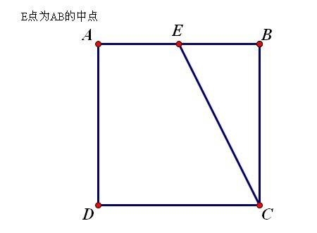 既能拼成直角三角形,平行四边形,还能拼成梯形的图案.图片