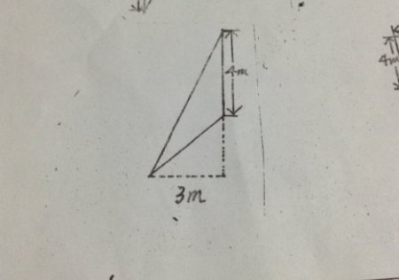 求钝角三角形的面积图片