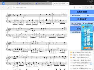 求 曲婉婷英文歌钢琴谱图片