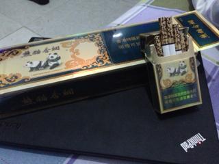 大熊猫上海烟草集团公司出90   熊猫香烟价格表   传墨熊猫高清图片