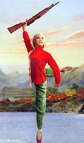 回答 照片上的女子名叫石钟琴,应该说,是一张老照片了.图片