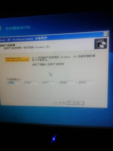 win7家庭版升级密钥 生成_rsa密钥生成_windowsxp密钥