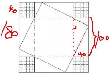 一块正方形的铁皮,四角截去四个小正方形,折成底面边长为50厘米的无盖图片