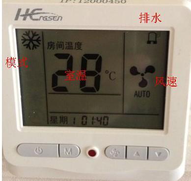 制冷与空调专业��/_空调制冷,自动和开26度或是开27度,哪个更节能?哪个更