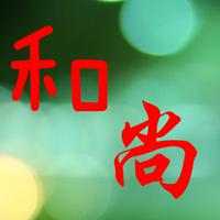 谁能帮我制作一个qq文字头像