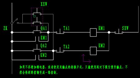 个浮球阀四个按钮两个接触器分别控制两台电机的起停图片