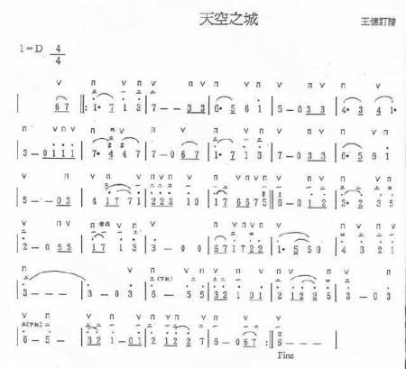 《天空之城》钢琴简谱图片