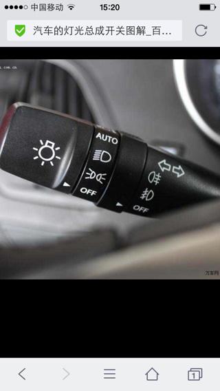教练车灯光使用图解 大众教练车灯光操作高清图片