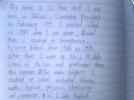 写英语作文信的形式写给朋友
