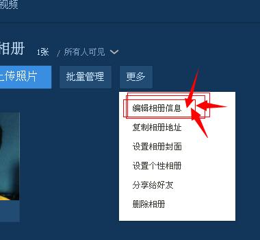 qq相册加密_进去以后显示qq空间加密相册.