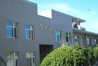 北京联合大学平谷学院宿舍和食堂怎么样