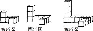 如图是由一些小正方体按一定规律组成的立体图形.图片