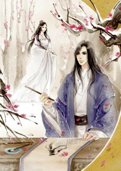 谁能帮忙做一个一男一女的古风小说封面好吗?图片