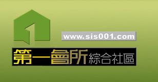 sis001第一会所_高分跪求可用(sis001! board - [第一会所 邀请注册)的邀请码!