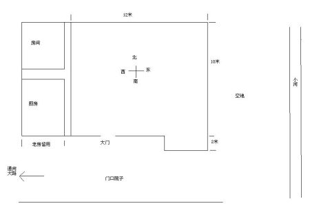 户型 户型图 平面图 450_315图片