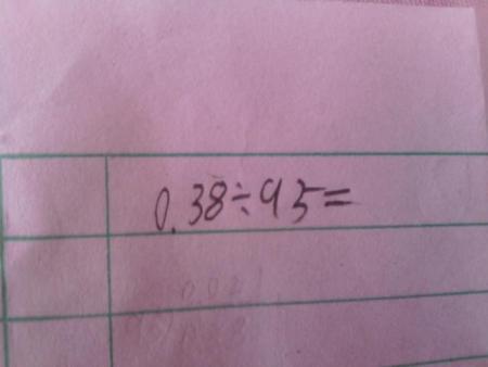 竖式计算要验算