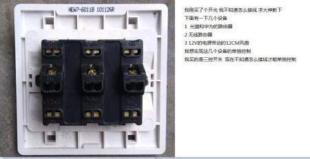 5ZCe5L2b56ul5a2Q_三控开关的接法开关上面写的字母依次是 l2a l2b l2cl1a l1b l2cl3a l
