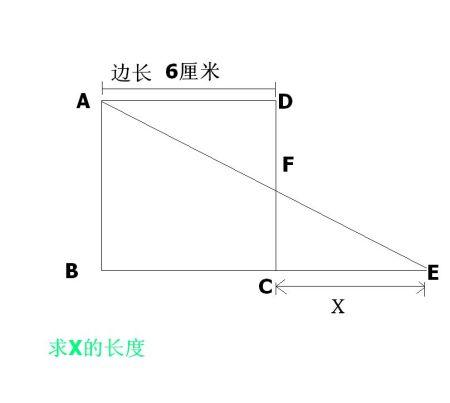 下面中正方形abcd的边长6厘米,三角形cef比三角形adf的面积大6平方图片