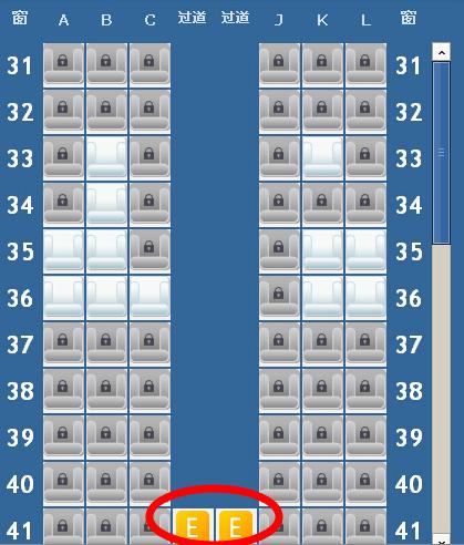 ... 好 737飞机座位分布图波音737座位分布图 宽419x492高