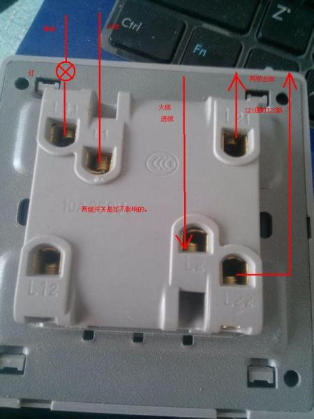 双联控开关接线图解 单控双联开关接线图 3控开关接线图解图片