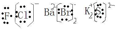 氟原子,氯离子,溴化钡和硫化钾的电子式图片
