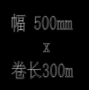 """将系统变量""""textfill""""的原始值1设置为0,即可完成空心字体的需求,但图片"""