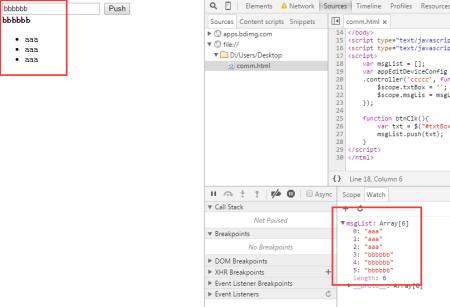 ng(angularjs)怎样监视dom的全局变量?