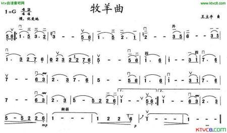 笛子古筝合奏曲图片
