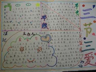三爱三节ag88手机登录|官方图片