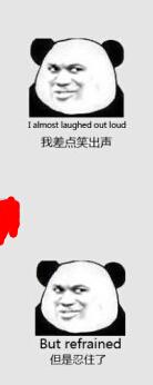 7 2012-10-01 求暴漫金馆长熊猫的那种qq表情包 6 2013-03-13 求暴漫图片