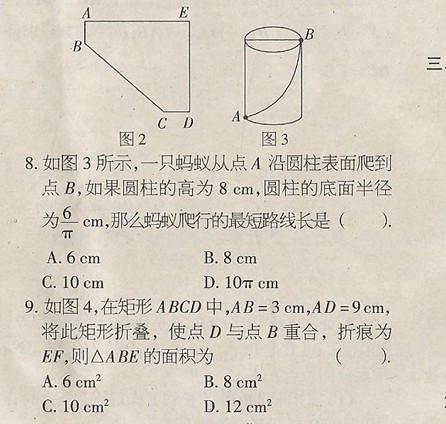初二数学�zh�_两道初二数学题