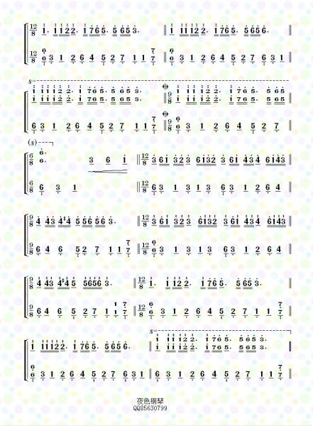 理查德克莱德曼的梦中的婚礼钢琴谱简谱图片