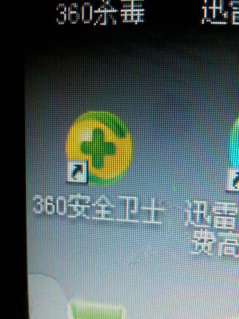 电脑桌面上的图标下面有小箭头是什么意思,刚买时没有,去年有一