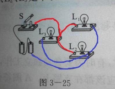 初三物理 画电路图 送分题3 25