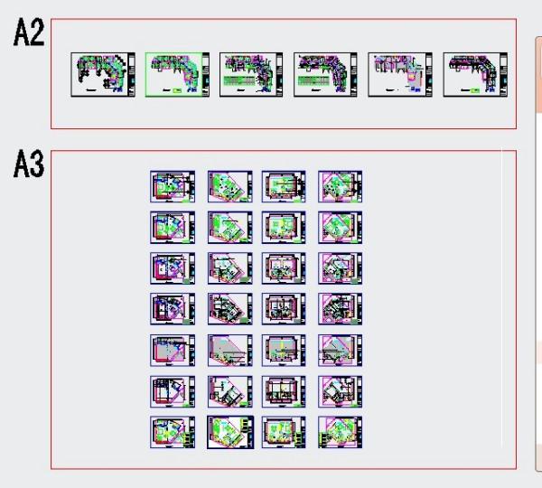 CADv问题PDF的问题_百度知道cad扫三维掠实体图片