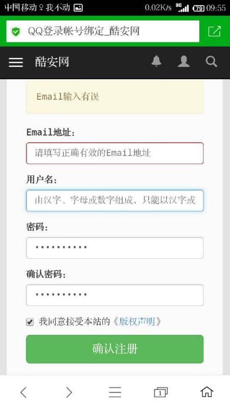 邮件地址怎么填写