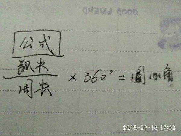 何,求问我用红笔画的这步是怎么算出来的