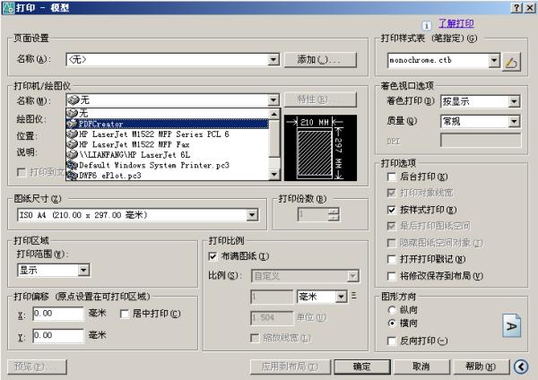 怎么把CAD转成PDF文件
