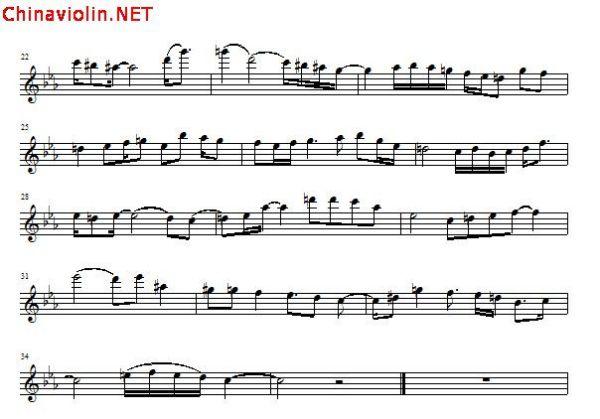 恋人心完整小提琴谱