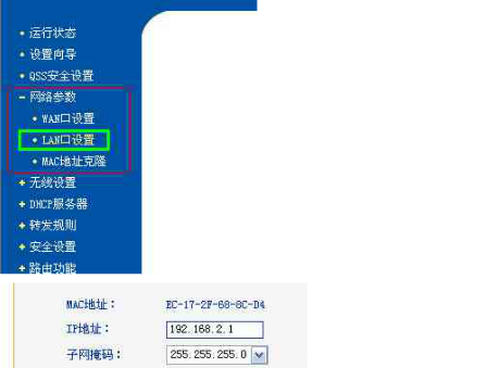 求中国电信天翼宽带无线网络配置方法 wifi设置详细教程图片