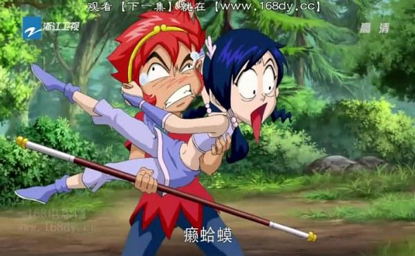 西游记小龙妹_【AOAEO】悟空和龙妹_西游记2010动画版吧