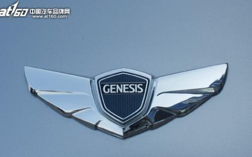 两边两个翅膀中间是GENESIS这个字母的车标 是什么车
